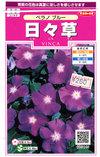 Nichinichi_090605a