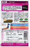Nichinichi_090605b