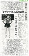 Nikkei_091027
