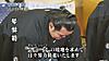 Kotoshogiku110928